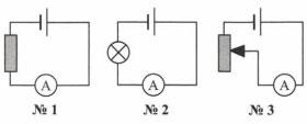 Электрическая цепь 3 задание