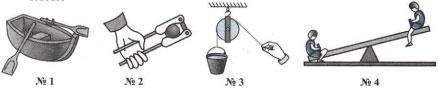 Рисунок к 4 заданию