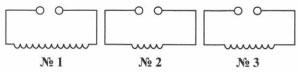 На схемах условными знаками изображены катушки