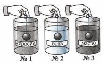 Рисунок к 11 заданию 4 вариант