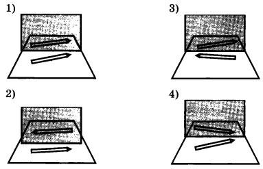 Рисунок к заданию А2 вариант 3