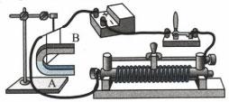 Рисунок к 13 заданию 3 вариант