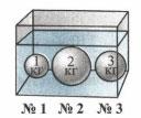 Рисунок к 12 заданию 2 вариант