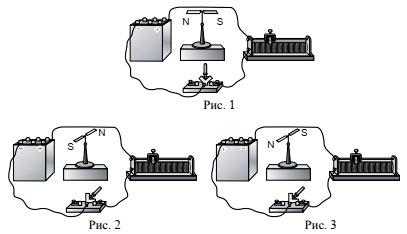 Электрическая схема рисунки 1-3
