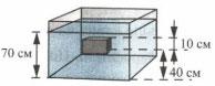 Рисунок к 8 заданию