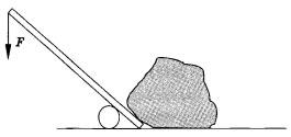 Рисунок к заданию В1 вариант 1