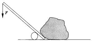 Рисунок к заданию В1 вариант 2