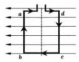 Рисунок к заданию 6 вариант 3