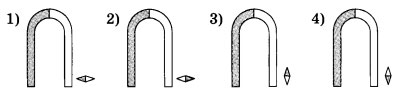Рисунок к заданию А3 вариант 1
