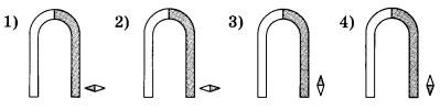 Рисунок к заданию А3 вариант 2