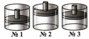 Три сосуда с углекислым газом