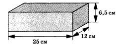 Рисунок к заданию А6 вариант 2