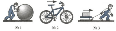 Рисунок к заданию 19 вариант 2