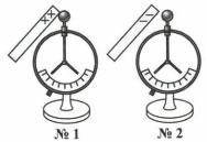 Рисунок к заданию 4 вариант 2