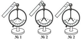 Рисунок к заданию 5 вариант 2