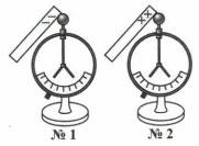 Рисунок к заданию 4 вариант 4