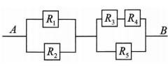 Схема вариант 5