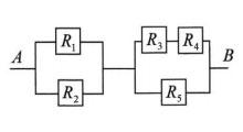 Схема 6 вариант