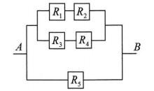 Схема 8 вариант