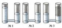 Рисунок к заданию 15 вариант 2