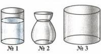 Рисунок к заданию 13 вариант 2