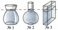 Рисунок к заданию 13 вариант 4