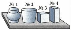 Рисунок к заданию 1 вариант 1
